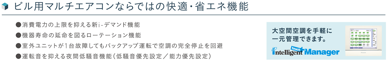 Tokutyo18166